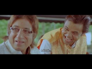 De Dana Dan 2009 Hindi