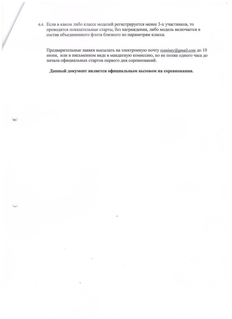 https://pp.vk.me/c633518/v633518759/2d11f/BYG5nh3MoSk.jpg
