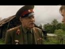 Граница Таежный роман/ (2000) Телевизионный трейлер