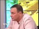 ФСБ и Путин Взрывают Россию Михаил Трепашкин