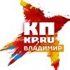 Komsomolskaya Pravda-Vladimir