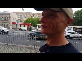 Бомж-блоггер. Андрюха. Выпуск 1.