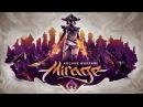 Mirage: Arcane Warfare gameplay - PC Gaming Show 2016