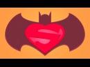 Любовь и роботы - Бэтмен не против Супермена