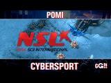 NSL 2016 Int, группа C (Pomi)