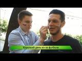 Болельщики сборной России в Кирове. ИК