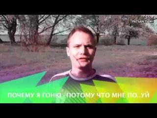 Володя Киевский отжигает в ответ шантажистам и злопыхателем