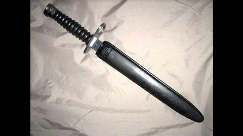 Stgw.57 bayonet