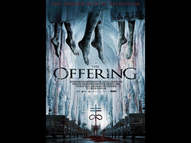 Подношение 2016(Ужас HD) The Offering 2016 L WEB DLRip