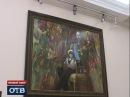 Художник Миша Брусиловский представил свой портрет императора Николая II