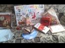 Подарки на мой День Рождения)))