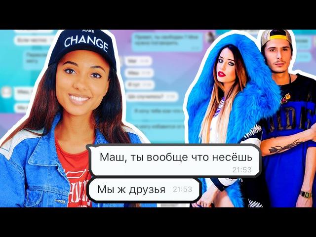 Блогер GConstr заценил! ПРАНК ПЕСНЕЙ над ЛУЧШИМ ДРУГОМ / Время . от RED21