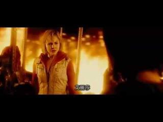 Silent Hill 2 Revelation - 2012