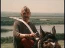 Дикое поле фильм про казаков (1991)