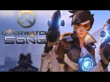 OVERWATCH SONG - 'To Keep Watch' by Ode To Entropy