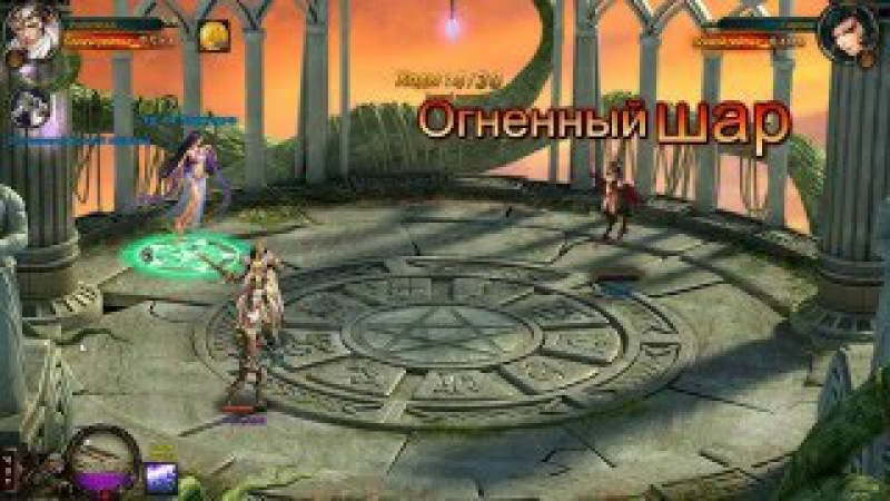 Лига ангелов - обзор игры