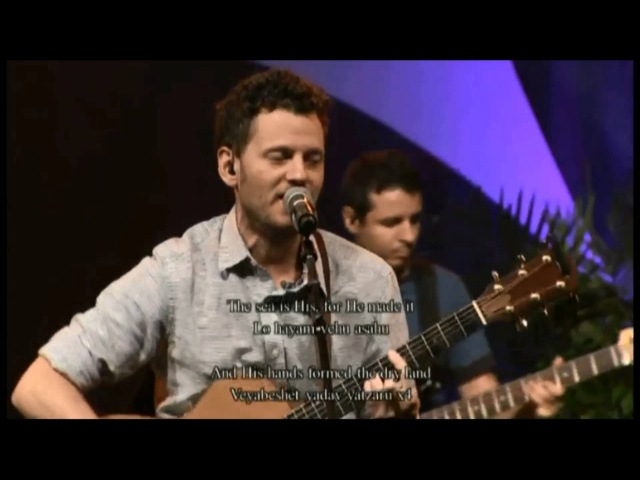 Lechu Neranena - Jamie Hilsden with The Band From The Land - Lyrics