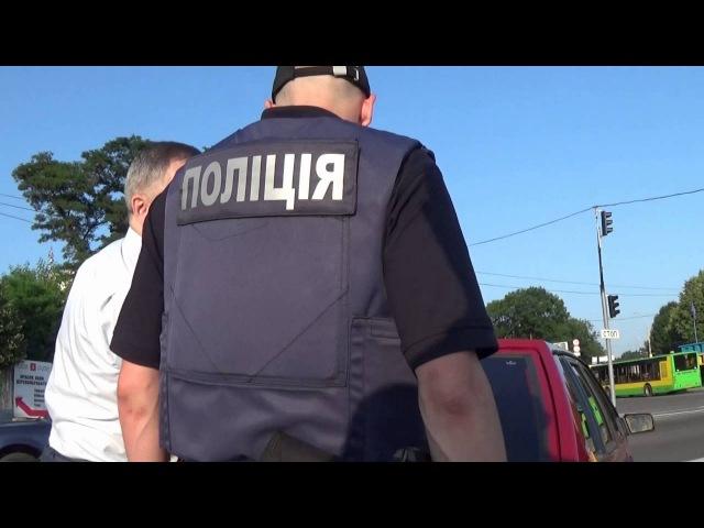 Поліція Вінниці працює як ДАІшники!