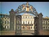 Шереметьевский дворец, Санкт-Петербург. Достопримечательности города на Неве, ф...