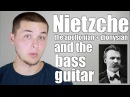 Nietzche's Guide to Bass Guitar [ AN's Bass Lessons 12 ]