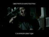 Гран Торино/Gran Torino (2008) ТВ-ролик (дублированный)