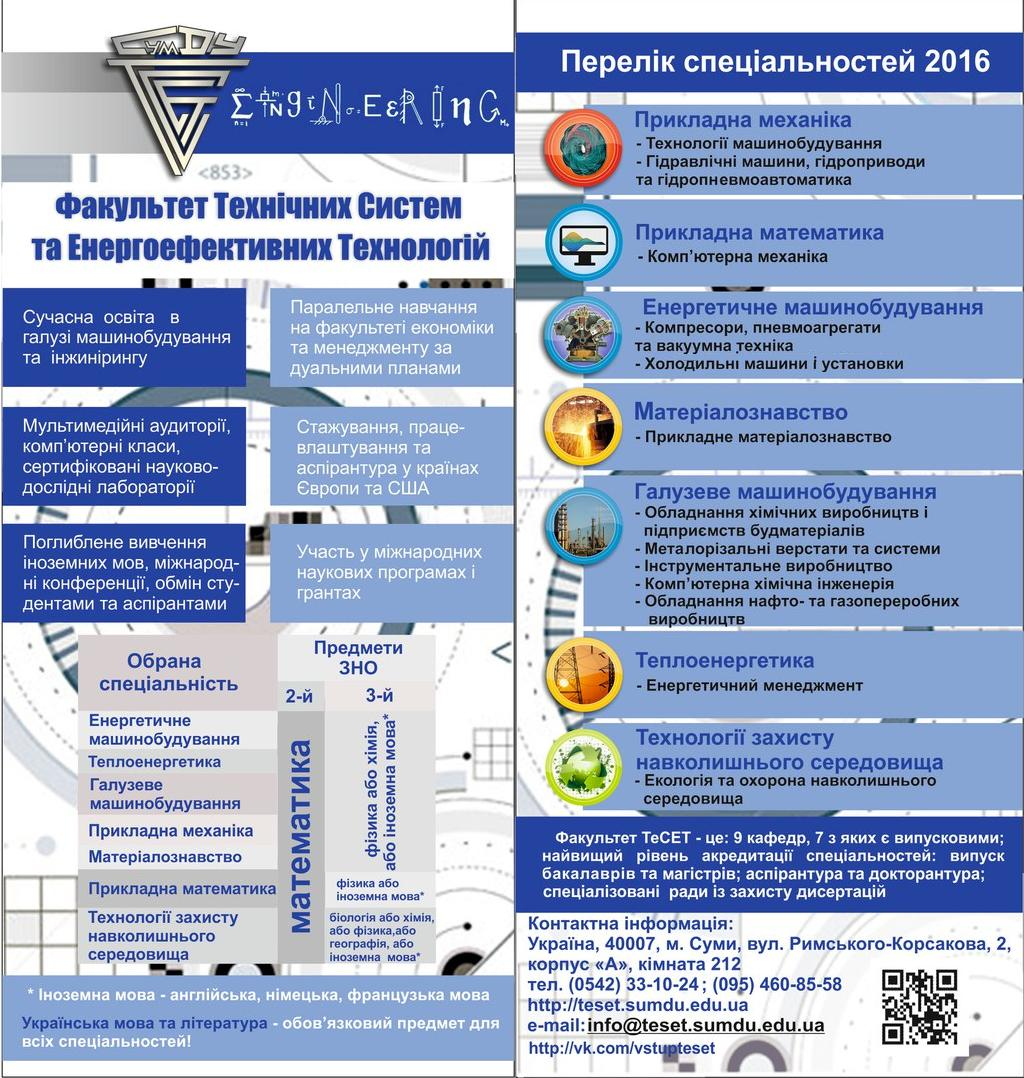 applicant-2016