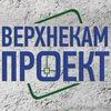 """Проектная организация """"ВерхнекамПроект"""" г. Пермь"""