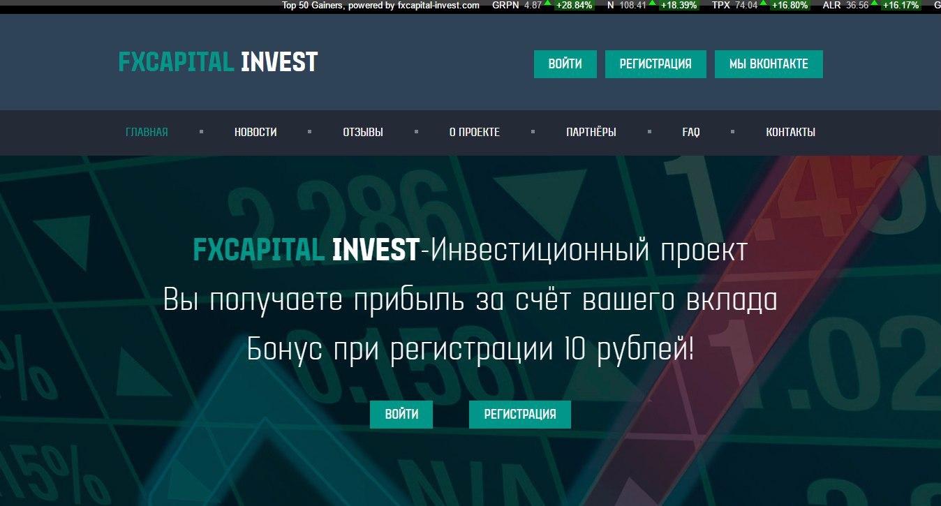 Fx Capital Invest
