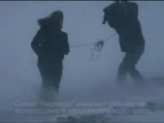 Клип про Норильск