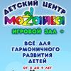 Детский центр Мозайка Абакан