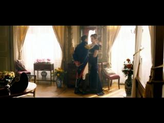 Романс (OST 1812_ УЛАНСКАЯ БАЛЛАДА)
