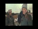 1982 Если враг не сдаётся (Левчук Тимофей 1912-1998)