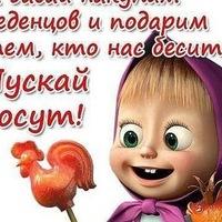 Татьяна Мистюк