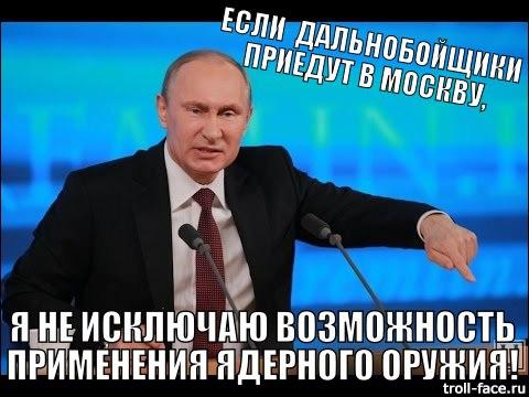 """Любимец Путина байкер """"Хирург"""" - протестующим дальнобойщикам: Страна несет гигантские траты, надо потерпеть - Цензор.НЕТ 1023"""