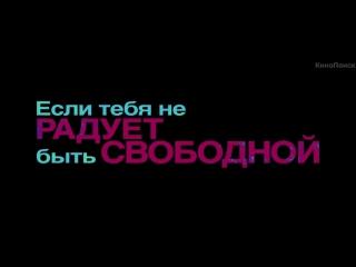 В активном поиске 2016 трейлер | Filmerx.Ru
