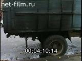 staroetv.su / Дорожный патруль (ТВ-6, 08.10.1996)