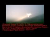 Ангел в небе над Донбасом Красный Лиман