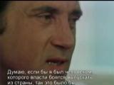 В.Высоцкий - Я люблю свою страну 1976г