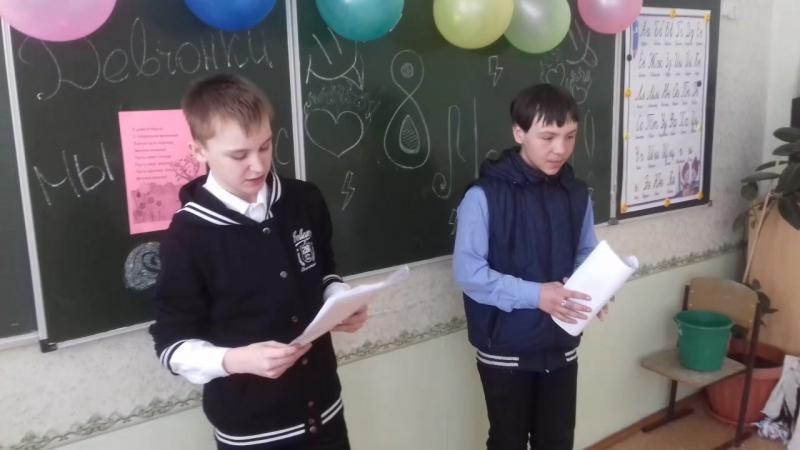 Равиль Исангулов и Кирилл Чепиков 8 марта cover Shot 8 В класс Школа лицей Дарын Город Петропавловск