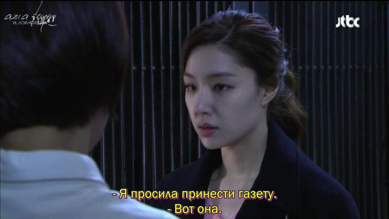 Благородная женщина [6/114] Noble Woman / 귀부인 [рус. саб by aZia town]
