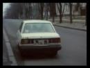 отрывок из х/ф Дикая любовь 1993 г.