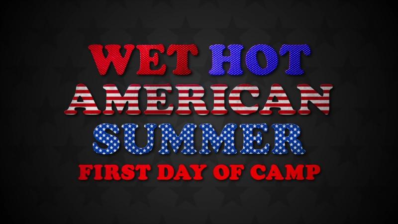 Жаркое американское лето: Первый день лагеря ↑ Трейлер