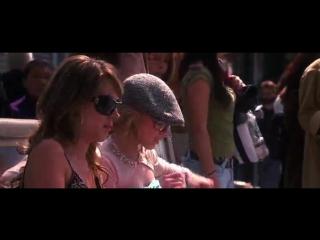 «Реальные девчонки» / «Material Girls» (2006)