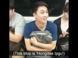Wootso Когда ты хочешь сесть в метро Сеул