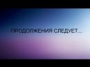 """Сериал """"Гадалка"""" серия 2"""
