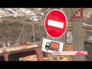 Сміттєзвалище на Масанах з 1 квітня обслуговуватиме не приватне підприємство, а комунальне