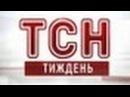 """Лідер гурту """"ТІК"""" Віктор Бронюк допомагатиме вести """"Сніданок з 1+1"""""""