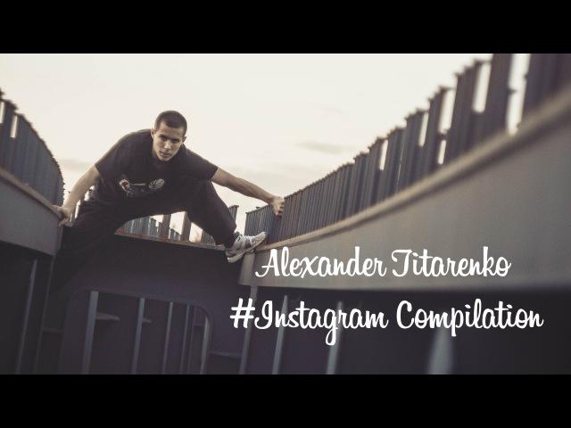 Alexander Titarenko - Instagram Compilation