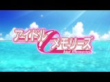 TVアニメ「アイドルメモリーズ」ティザーPV