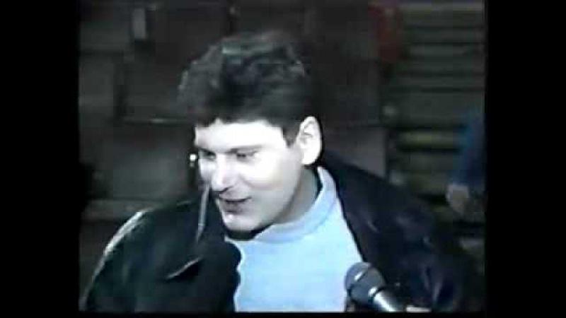 Интервью Юрия Клинских после концерта в Новокузнецке Цирк 27 04 1998